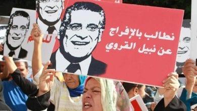 صورة القضاء التونسي يمنع الإعلام المرئي عن نبيل القروي المرشح الرئاسي السجين
