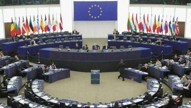 الإتحاد الأوروبي