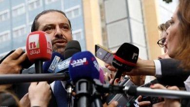 """صورة الحريري مستعد لرئاسة حكومة لبنانية جديدة بشرط أن تضم وزراء """"تكنوقراط"""" قادرين على تنفيذ الإصلاحات"""