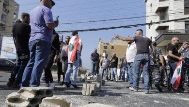 صورة تراجع حدة المظاهرات في لبنان وسط دعوات جديدة للإحتجاج