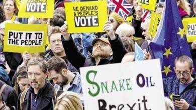 """صورة اتفاق جونسون مع الاتحاد الأوروبي """"بريكست"""" أمام البرلمان البريطاني اليوم"""