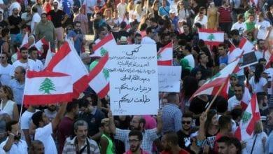 Photo de Les manifestations se poursuivent au Liban pour la troisième journée