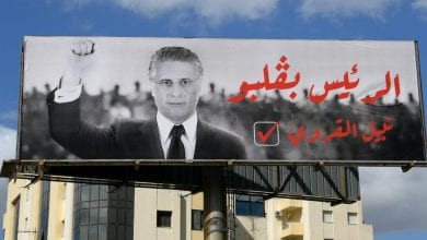 Photo of Tunisia court orders release of presidential candidate Nabil Karoui