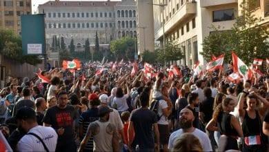 Photo de Affrontements au neuvième jour des manifestations au Liban