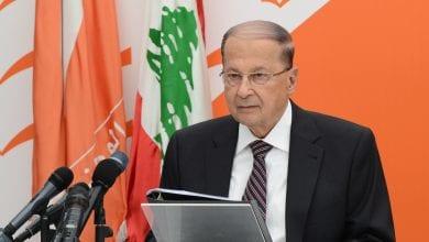 صورة ميشال عون يدعو إلى إعلان لبنان دولة مدنية