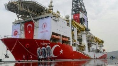 Photo de La France a condamné l'envoi d'un nouveau navire de forage turc dans les eaux territoriales de Chypre