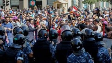 Photo de Crise économique et manque de dollars au Liban