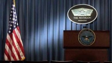 Photo de Le congrès américain ecoute l'ancien envoyé spécial américain pour l'Ukraine dans le cadre  d'une procédure de la destitution