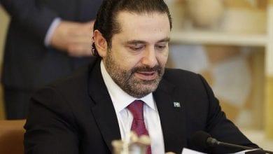 Photo de le Premier ministre libanais a annoncé l'adoption d'une série de réformes économiques