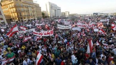 Photo de Manifestations antigouvernementales Pour le deuxième jour au Liban