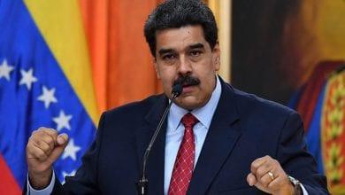 صورة فنزويلا تشغل مقعد في مجلس الأمم المتحدة لحقوق الإنسان ومادورو يصفه بالإنتصار