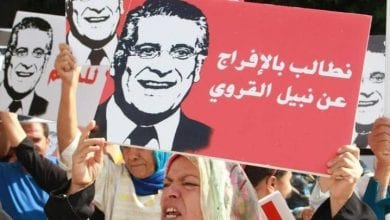 Photo of Tunisia's Election Credibility Affected by Candidate's Detention : President