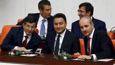 صورة تصدعات جديدة في حزب أردوغان الحاكم