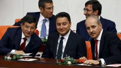 Photo of Former AK Party deputy Ozturk Bursa