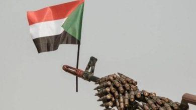 Photo de Un décret constitutionnel déclarant un cessez-le-feu dans tout le pays