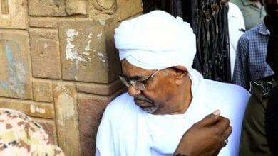 صورة قرار سوداني بتفكيك نظام الرئيس المعزول عمر البشير