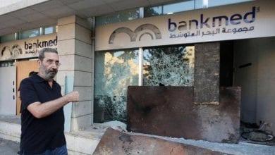 صورة البنوك تفتح أبوابها بعد أسبوعين من الإغلاق اثر الاحتجاجات في لبنان