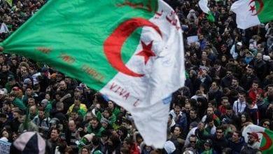 صورة المجلس الدستوري في الجزائر يعلن القائمة النهائية لمرشحي الانتخابات الرئاسية