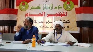 اخوان السودان