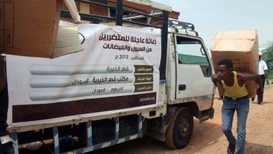 صورة أموال قطر في السودان… إرهابيون يتخذون من الجمعيات الخيرية غطاء على أنشطتهم