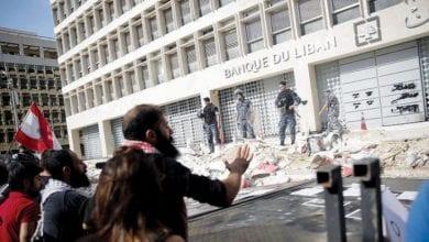 صورة اتحاد نقابات موظفي المصارف ينهي اضراب القطاع المصرفي في لبنان