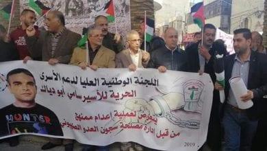 صورة استشهاد أسير فلسطيني داخل سجون الاحتلال الإسرائيلي جراء الإهمال الطبي المتعمد