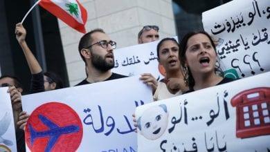 صورة لبنان: احتجاجات مستمرة وأزمات تبحث عن حلول