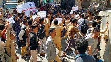صورة تصاعد الاحتجاجات الشعبية في محافظة تعز اليمنية ضد فساد سلطات تنظيم الاخوان