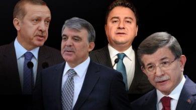 صورة نائب رئيس الوزراء التركي السابق يحذر من حكم أردوغان ويقرر تشكيل حزب جديد