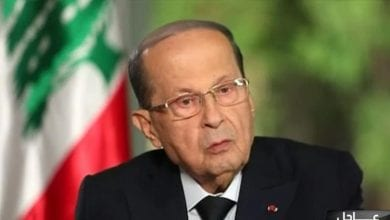 Photo of Lebanon's Aoun: Consultations to form new government may start on Thursday