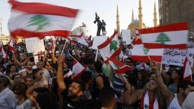 Photo de Les manifestants de la classe dirigeante continuent pour le deuxième mois au Liban