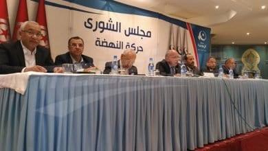 Photo de Ennahdha veut diriger le gouvernement et le parlement tunisiens