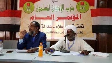 Photo de Arab Observer révéle par noms révèle par noms le réseau de médias géré par la Fraternité et les services de renseignement d'Al-Béchir