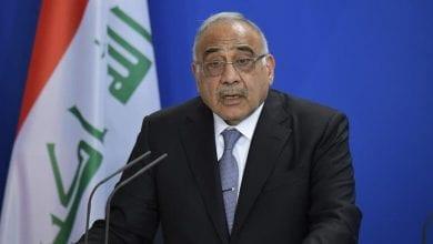 Photo of Iraqi PM Abdul Mahdi submits resignation to parliament
