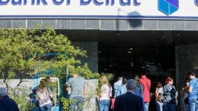 Photo de Ouverture des banques au Liban après deux semaines de fermeture