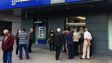 Photo of Lebanese banks re-open for first time in two weeks