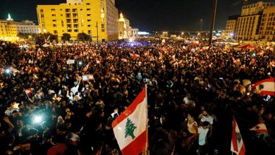 Photo de Les manifestations se poursuivent et appellent à la grève générale au Liban