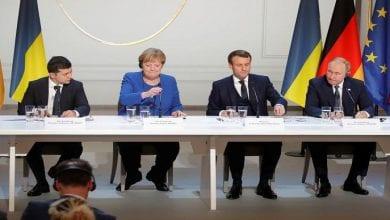 """صورة روسيا وأوكرانيا يتفقان على تنفيذ كامل وشامل لوقف إطلاق النار"""" في شرق أوكرانيا"""