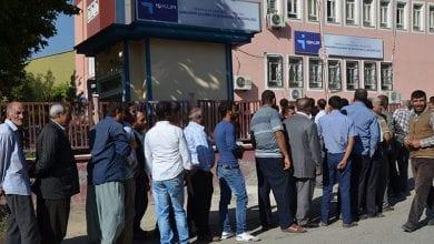 صورة أرقام صادمة لمعدلات البطالة في تركيا