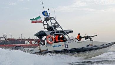 خفر السواحل الإيراني