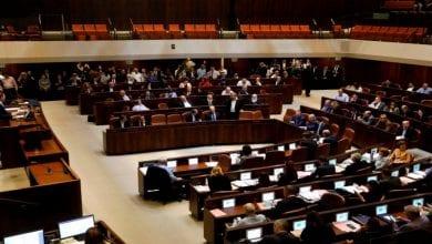 صورة الكنيست الاسرائيلي تقرّ بالقراءة الأولى مشروع قانون لحل نفسها واجراء انتخابات جديدة ثالثة