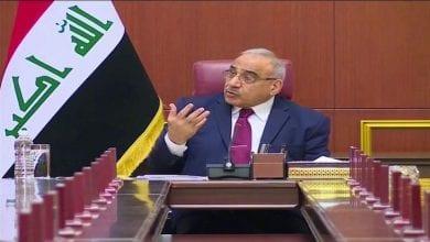 Photo of Iraq's cabinet approves PM Abdul Mahdi's resignation