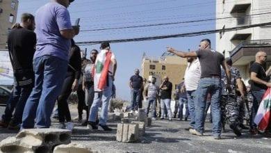 Photo de Les consultations parlementaires contraignantes du Liban reportées