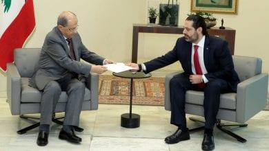 صورة الرئيس اللبناني يكلف الحريري بتشكيل الحكومة الجديدة