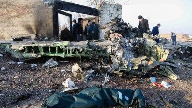 الطائرة الأوكرانية