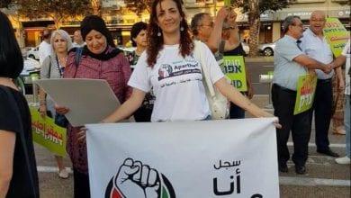 فلسطينيو الخط الأخضر