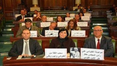 """صورة البرلمان التونسي يستجوب الغنوشي بعد """"الزيارة الغامضة"""" لتركيا"""