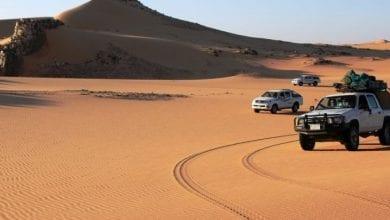 Photo de Extension de l'autorité du Maroc sur le domaine maritime de Sahara occidental
