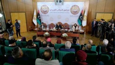 صورة البرلمان الليبي يقرر قطع العلاقات مع تركيا وإغلاق السفارات بين البلدين