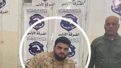 صورة الداخلية التونسية تلقي القبض على أحد أبرز قادة المليشيات الإرهابية في ليبيا